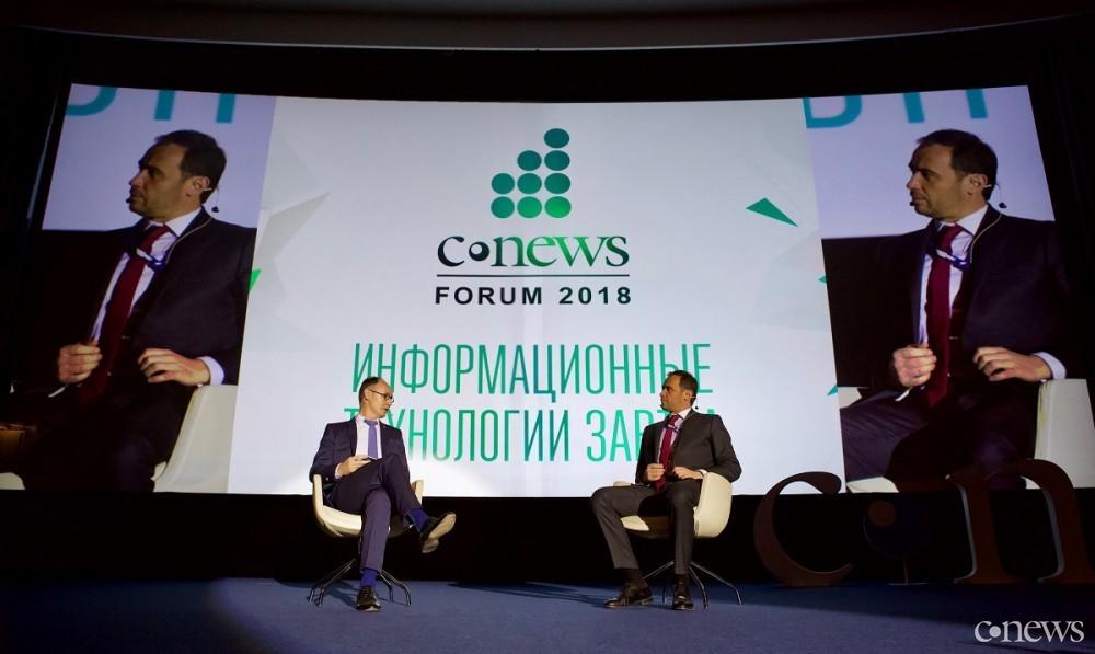 CNews Forum 2020:Информационные технологии завтра