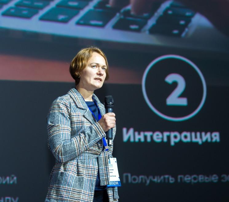 ВРИО ИТ-директора/директор по архитектуре X5 Retail Group Алла Антонова посвятила доклад теме микросервисов