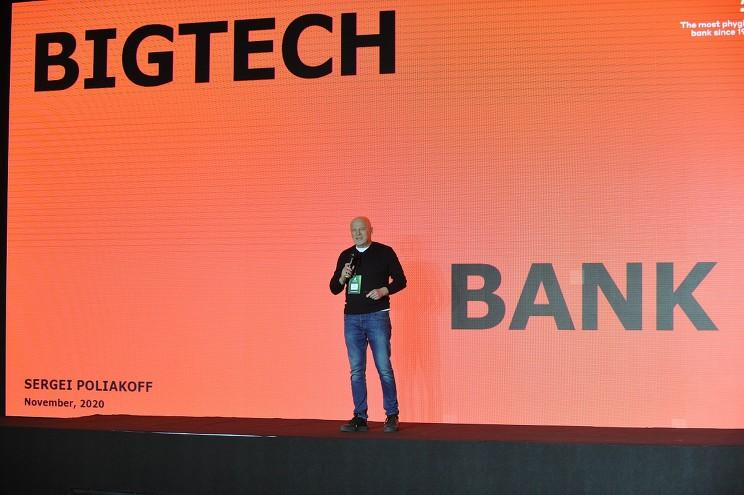 Директор по ИТ, член правления Альфа-банка Сергей Поляков назвал свой доклад «Почему мы не боимся BigTech»