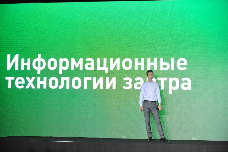 CTO SberCloud Федор Прохоров рассказал об эволюции сервисов на российском облачном рынке