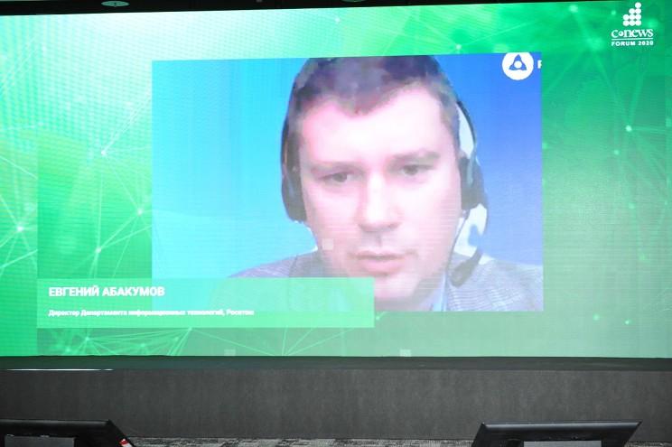 Директор департамента ИТ «Росатома» Евгений Абакумов в режиме онлайн выступил на тему положения дел и будущего ИТ в атомной отрасли