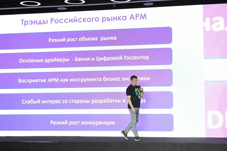 Глава представительства Dynatrace в России, Белоруссии и Казахстане Игорь Хомков рассказал о ключевом бизнес-кейсе в эпоху всеобщего онлайна