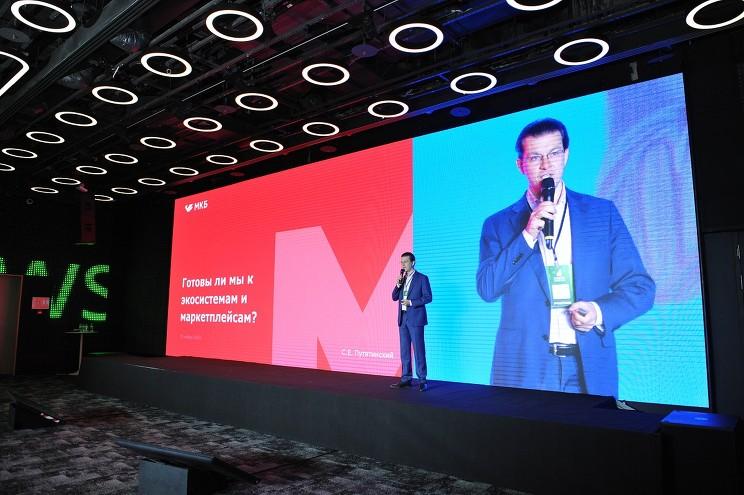 Заместитель председателя правления Московского кредитного банка Сергей Путятинский рассуждал о том, готовы ли мы к экосистемам и маркетплейсам