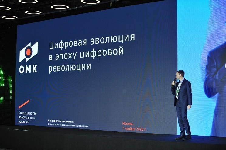 Директор по ИТ в ОМК Игорь Савцов говорил о цифровой эволюции в эпоху цифровой революции