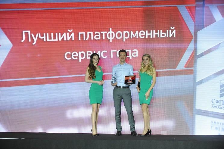 За лучший платформенный сервис года — SberCloud.Advanced — награду получил заместитель гендиректора по ИТ SberCloud Федор Прохоров
