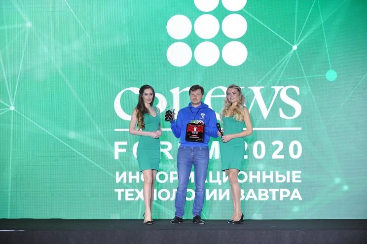 За цифровой профиль гражданина замглавы Минцифры Дмитрий Огуряев получил награду как за цифровой сервис года