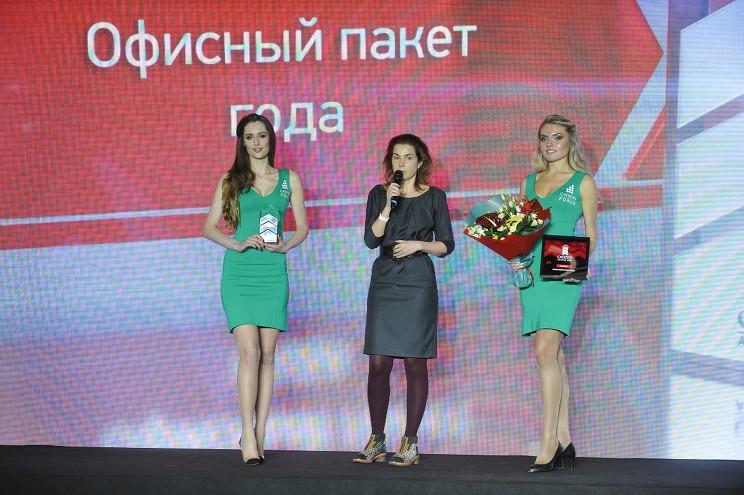 Офисным пакетом года стал «Р7-офис», награда за который была вручена гендиректору компании-разработчика «Новые коммуникационные технологии» Наталии Агафоновой