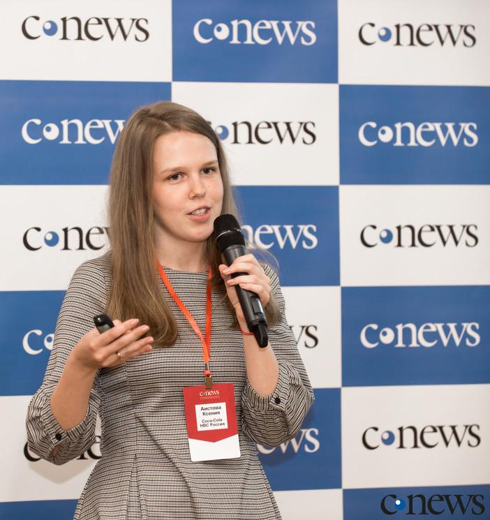 Ксения Аистова, Continuous Improvement&RPA Analyst Coca-Cola HBC Россия: На сегодняшний день в Объединенном центре обслуживания роботизировано около 10% процессов