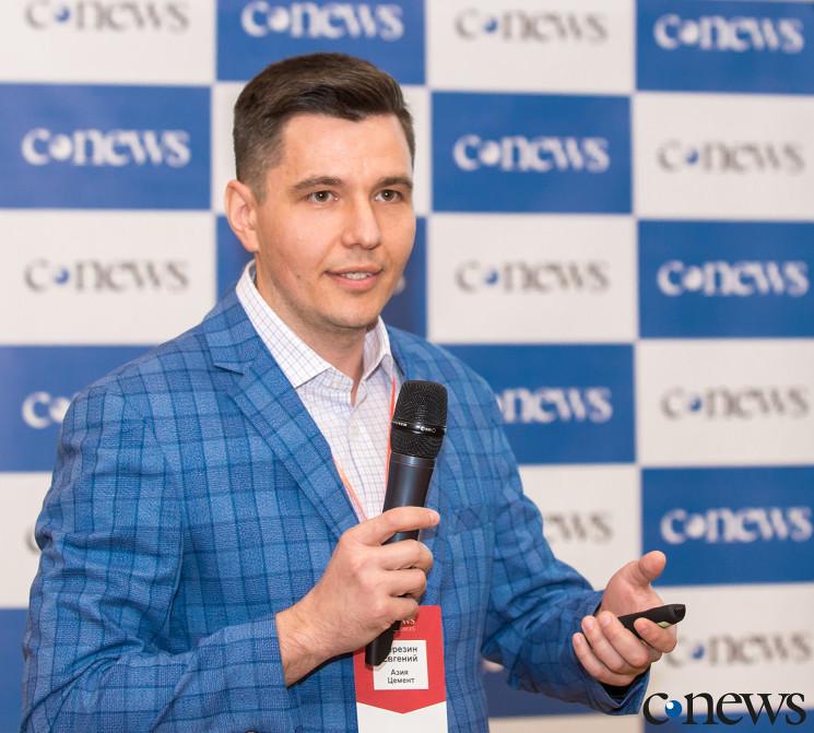Евгений Березин, CIO компании «Азия Цемент»: Благодаря роботу, менеджер исключен из процессов запроса, сбора и обработки коммерческих предложений