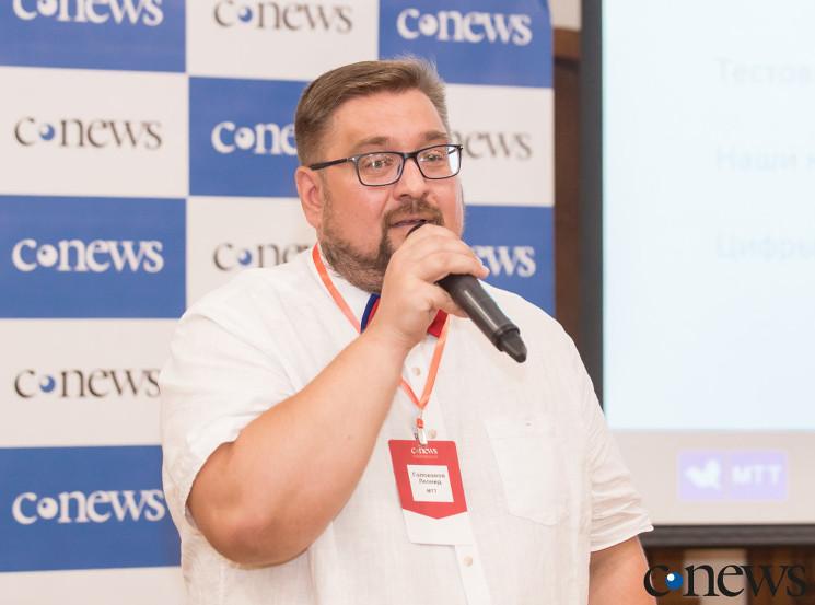 Леонид Голованов, эксперт по цифровизации взаимоотношений с клиентами МТТ: Там, где можно заменить человека роботом, это надо обязательно делать