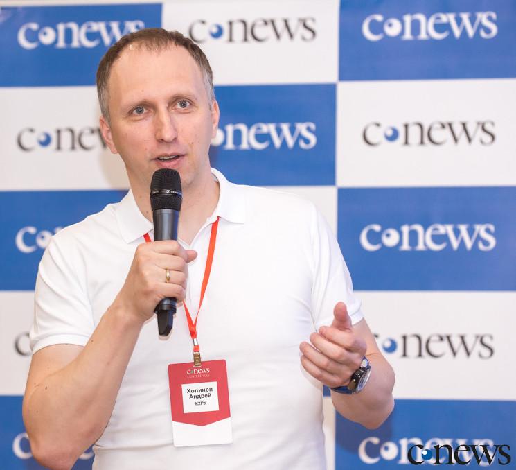 Андрей Холинов, генеральный директор «К2РУ»: Как правило, компании сначала внедряют BPM, анализируют бизнес-процессы, а затем принимают решение, где можно использовать роботов