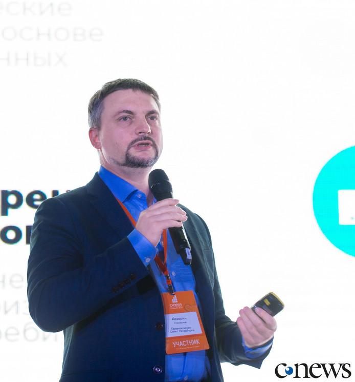 Станислав Казарин, вице-губернатор Санкт-Петербурга: В основе цифровой трансформации Санкт-Петербурга лежат принципы бережливого управления