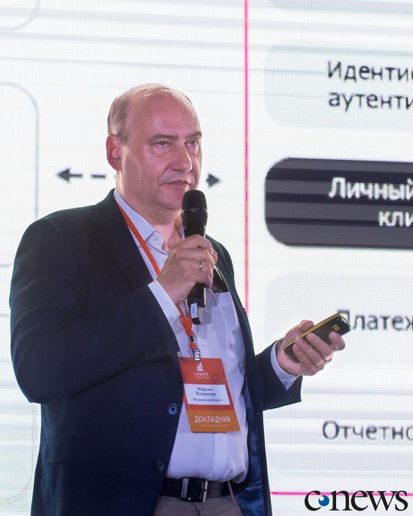 Владимир Маркин, управляющий директор по разработке электронных платформ и интеграционных систем «Московской биржи»: Модель 2-х скоростного ИТ позволяет поставлять функционал каждые 3 недели с сохранением надежности и доступности платформы, а также параллельно реализовывать и развивать четыре бизнес-продукта