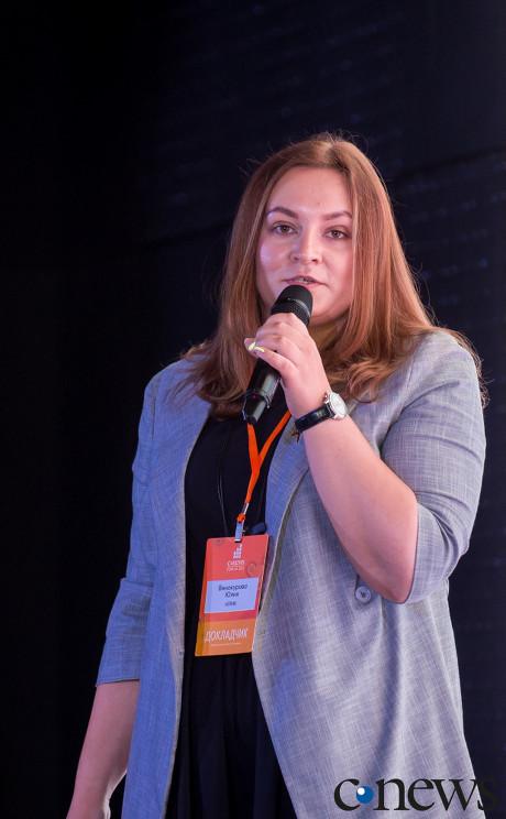 Юлия Винокурова, руководитель направления дирекции цифровой трансформации НЛМК: Цифровая трансформация – это почти как спорт по азарту, по накалу страстей, по скорости изменений.