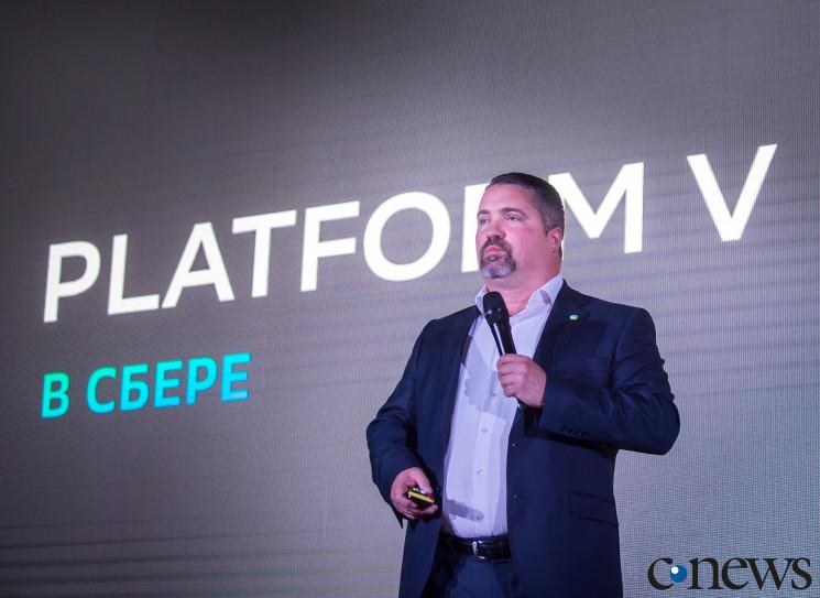 Андрей Войнов, CEO «Сбертех», вице-президент Сбербанка: ИТ-функции больше не существует