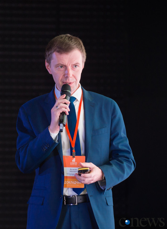 Михаил Ясаков, ИТ-директор Единого Сервисного Центра АО ДОМ.РФ: Ты зачастую не знаешь, где находится твой сотрудник в данный момент, и это не хорошо, не плохо, это данность.