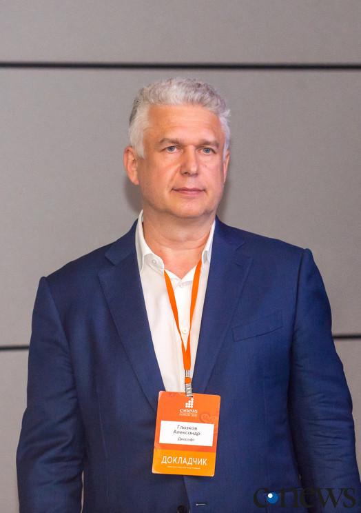 Александр Глазков, управляющий директор, председатель совета директоров «Диасофт»: Цифровая трансформация — это новые технологии и новые подходы. То есть это дорого, Выход — использовать набор платформ, которые позволяют создавать новые приложения