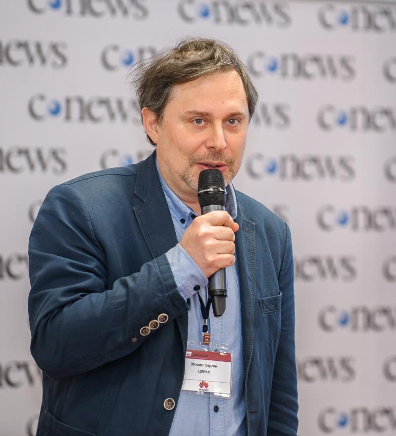 Сергей Монин, ЦПИКС