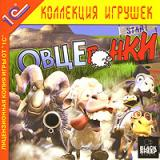 Овцегонки (Championsheep Rally)