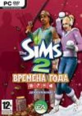 Sims 2: Seasons, The(Sims 2: Времена года)...