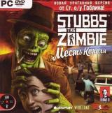 Stubbs The Zombie: Месть Короля