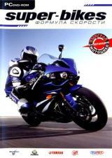 Superbikes. Формула скорости (2007)