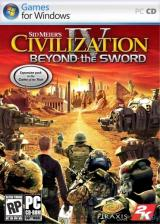 Civilization 4: Beyond the Sword(Civilization IV: Эпоха огня)