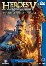 Heroes of Might and Magic V: Повелители Орды...