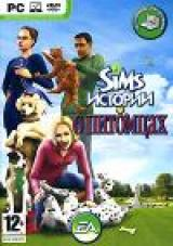 Sims Pet Stories, The