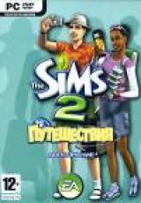 Sims 2: Bon Voyage, The