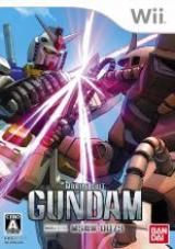 Mobile Suit Gundam: MS Front 0079