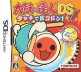 Taiko Drum Master DS