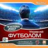 Anstoss 2007(Anstoss 2007: Управляй футболом)