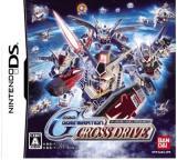 SD Gundam: G Generation Cross Drive