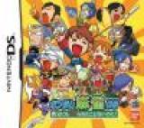 Haro Ichiza: Gundam Mahjongg + Z