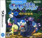 Pokemon Fushigi no Dungeon: Toki no Tankentai