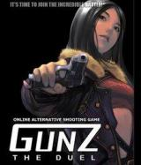 GunZ The Duel: International Edition