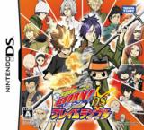 Katekyoo Hitman Reborn!! DS Flame Rumble Kaien Ring Soudatsuen