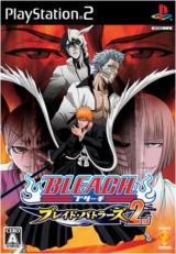 Bleach: Blade Battlers 2nd (2007)