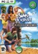 Sims Castaway Stories, The(Sims Истории робинзонов, The)