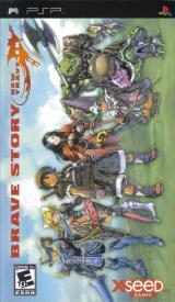 Brave Story: New Traveler (2007)