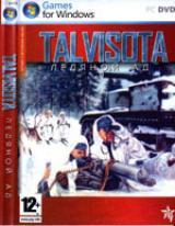 Talvisota: Ледяной ад (2007)