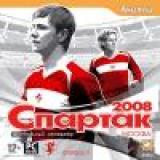 Спартак (Москва): Футбольный менеджер 2008