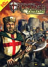 Stronghold Crusader Extreme (2008)