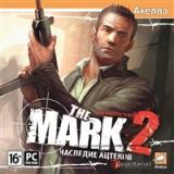 Mark 2: Кровь за кровь, The