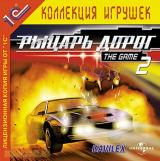 Рыцарь дорог 2 (Knight Rider: the Game )