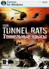 Tunnel Rats (2009)