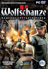 Wolfschanze 2(Wolfschanze 2. Падение Третьего рейха)