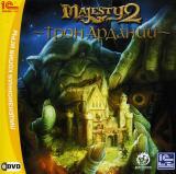 Majesty 2: Трон Ардании