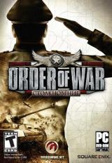 Order of War. Столкновение (2010)
